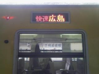 img486.jpg